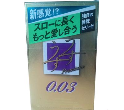Bao cao su Jex UsuUsu 003 Slow