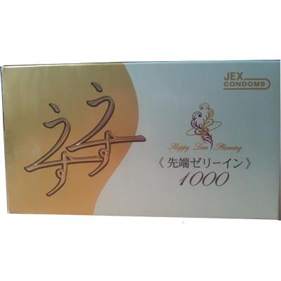 Bao cao su Jex Usuusu jelia coat R1000