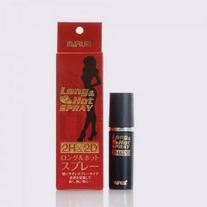 Chai xịt Nhật Bản chống xuất tinh sớm Spray